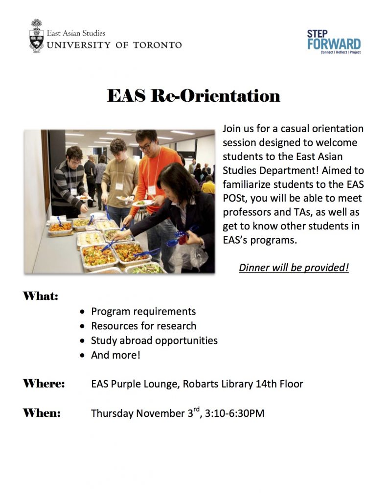 EAS_ReOrientation_Nov3,2016